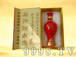 杏花村(三十)青花瓷酒