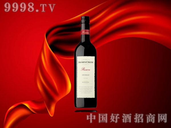 杰卡斯珍藏系列巴罗萨设拉子红葡萄酒