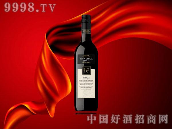 云咸Bin555红葡萄酒