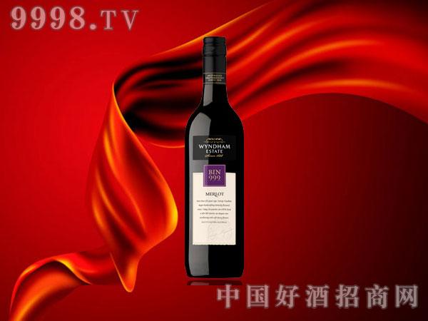 云咸Bin999红葡萄酒