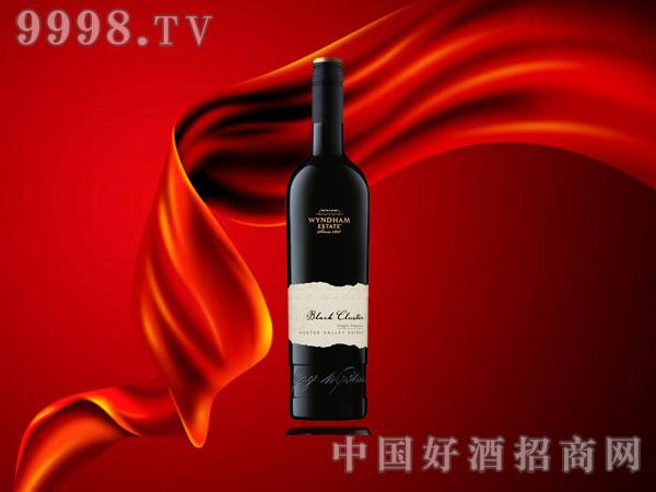 云咸黑玉猎人谷设拉子红葡萄酒