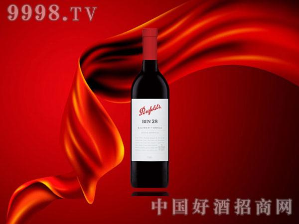 奔富Bin28红葡萄酒