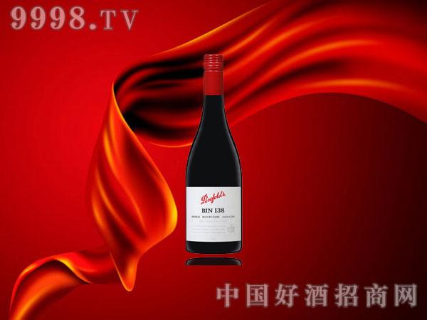奔富Bin138红葡萄酒