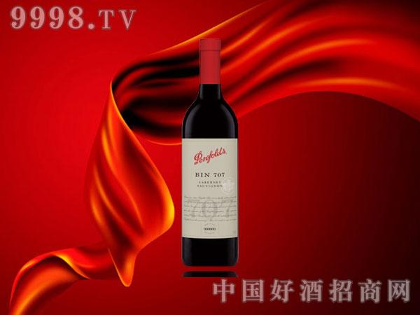 奔富Bin707红葡萄酒