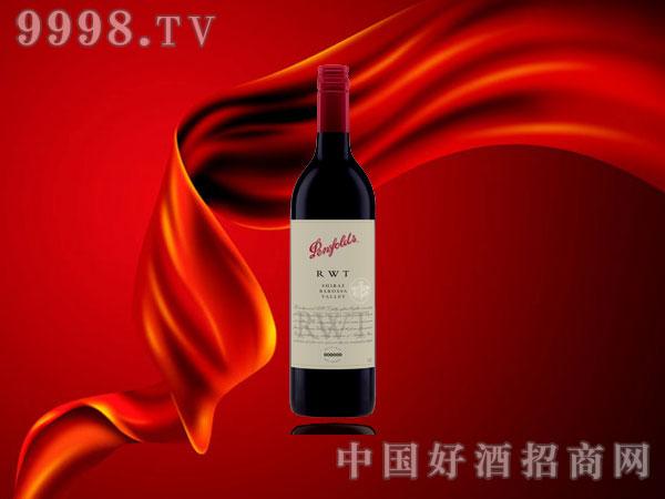 奔富RWT红葡萄酒