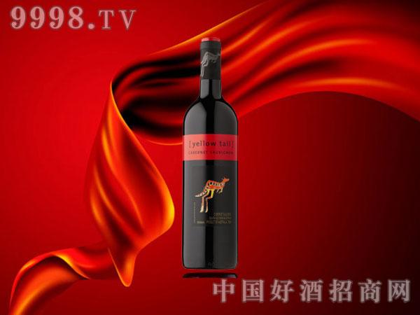 黄尾袋鼠赤霞珠红葡萄酒