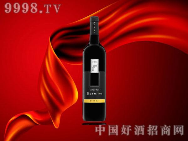黄尾袋鼠珍藏设拉子红葡萄酒