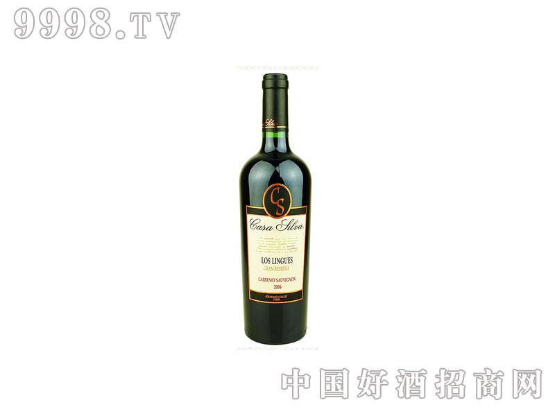 智利白银庄特酿赤霞珠葡萄酒