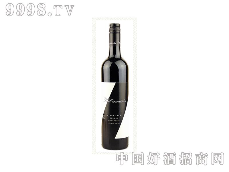 巴罗萨谷黑带纪念版西拉葡萄酒