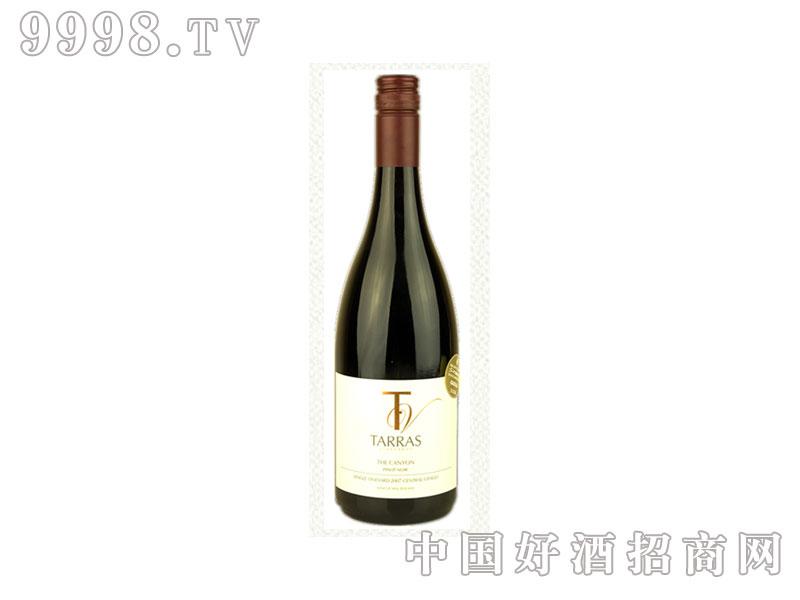 新西兰溪谷园黑皮诺葡萄酒
