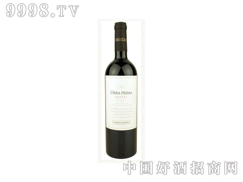 阿根廷奥麦特酿马尔贝克干红葡萄酒