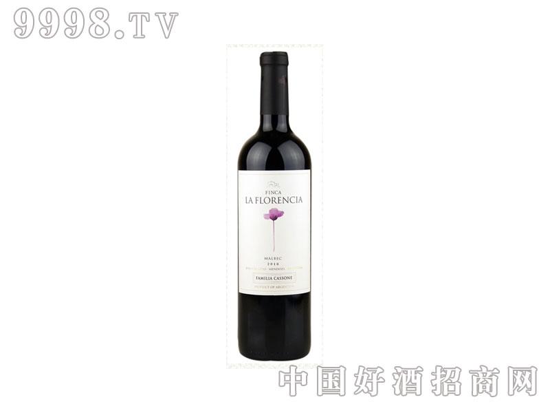 阿根廷佛罗伦珍藏马尔贝克葡萄酒