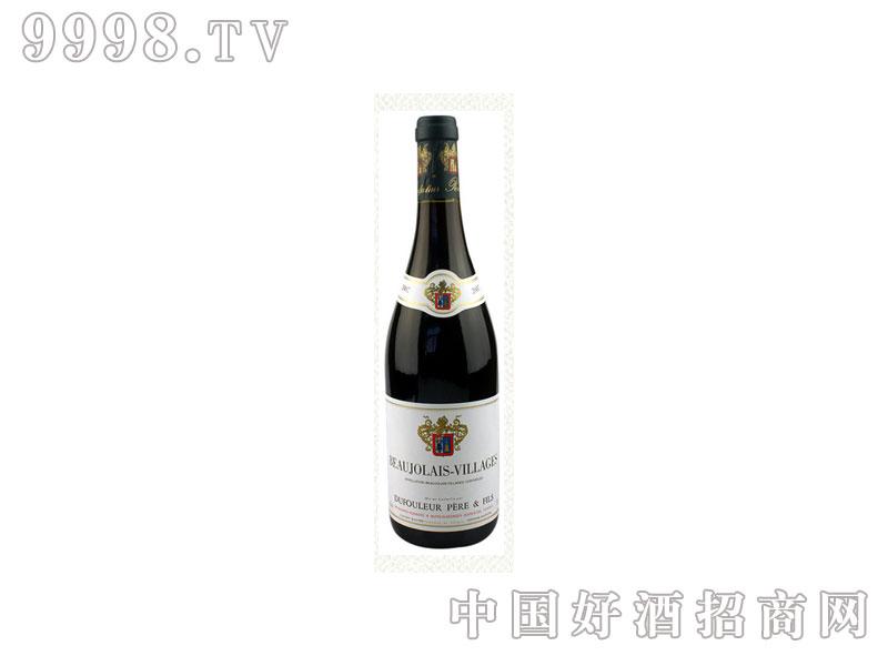 法国福乐父子博若莱村庄葡萄酒