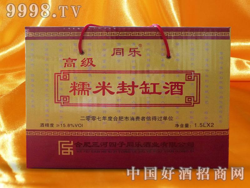 三河红糯米封缸酒1500mL-15.8度