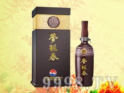梦瑶春酒10