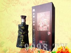 泸州典藏20酒
