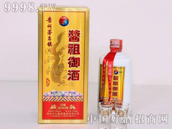 酱祖御酒(洞藏2008)