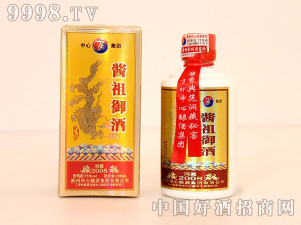 酱祖御酒(小酒100ml)