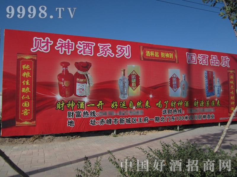内蒙古户外广告