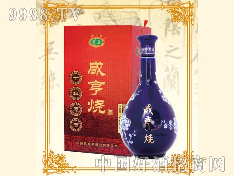 500ml 6咸亨烧酒原浆