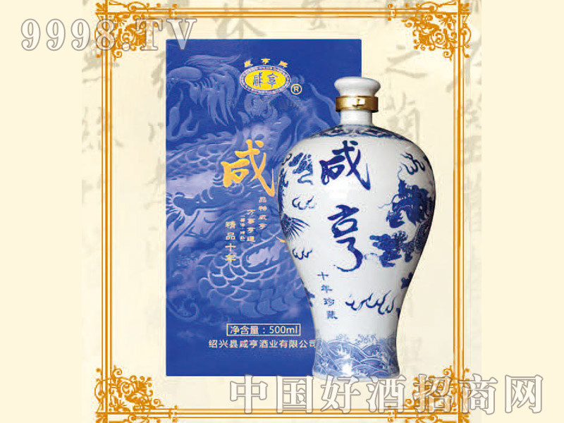 500ml 6咸亨和雕酒精品10年