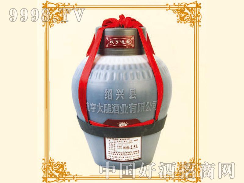 咸亨通宝2.5L 6瓶