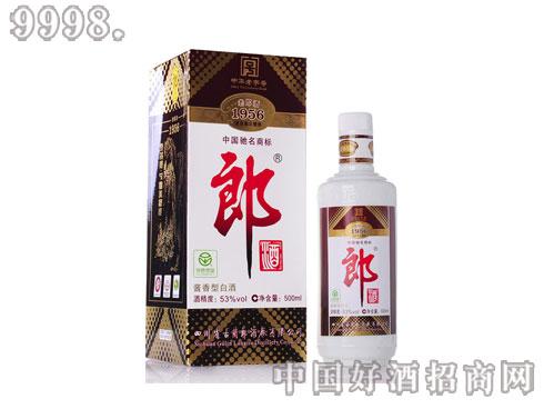 53度酱香老郎酒1956