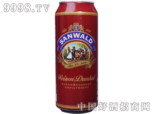 斯图加特乡村小麦黑啤酒