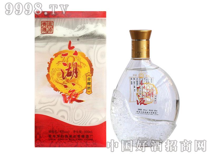 青海特产43度六湖液青稞酒500ml清香型