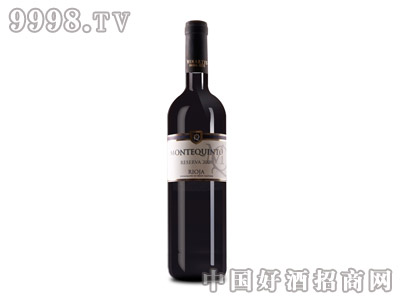 第五峰珍藏红葡萄酒