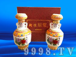 国色天香酒白色(每瓶两斤)