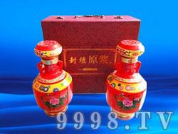 国色天香酒红色(每瓶两斤)