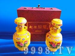 国色天香酒黄色(每瓶两斤)