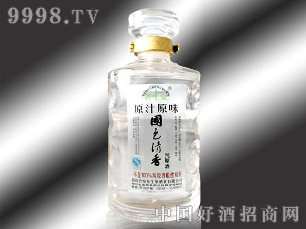 国色清香纯原酒