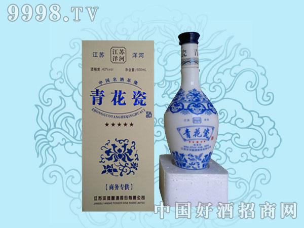 青花瓷商务用酒