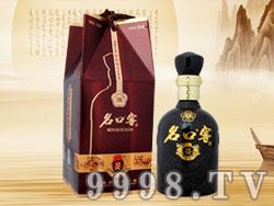 名口窖品鉴酒225ml黑