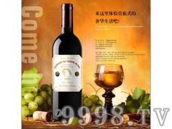 白马酒庄2009家族牌珍藏干红
