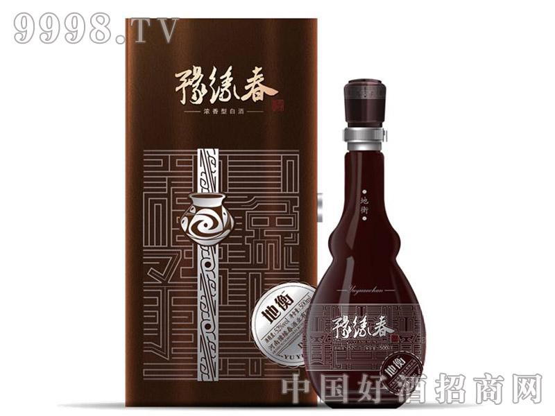 豫缘春-地衡-白酒类信息