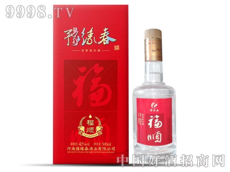 豫缘春-福顺-白酒类信息