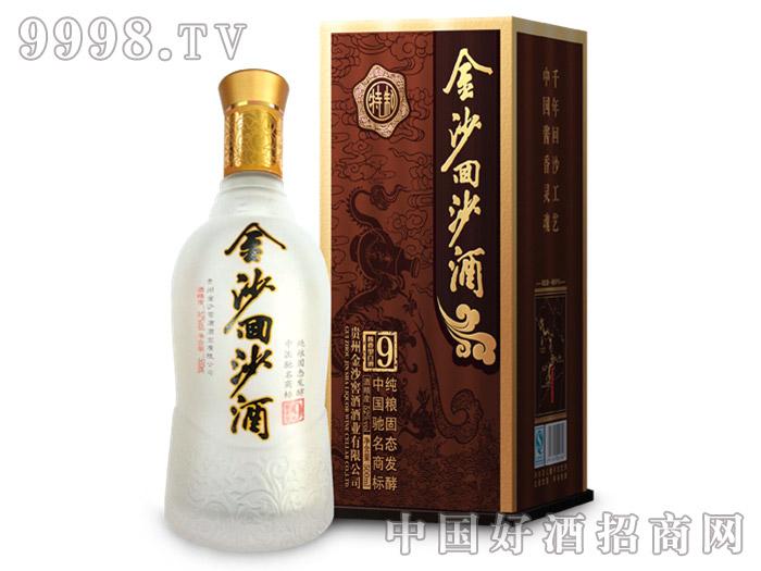 金沙回沙酒-特制9-白酒类信息