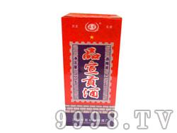 品宣贡酒红盒