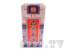 品宣贡酒蓝盒
