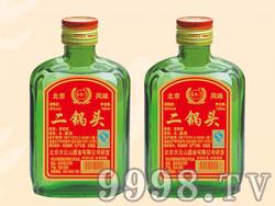 玄武门小绿瓶北京二锅头红标