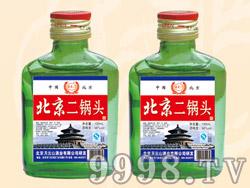 玄武门小绿瓶北京二锅头