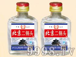 玄武门小白瓶北京二锅头