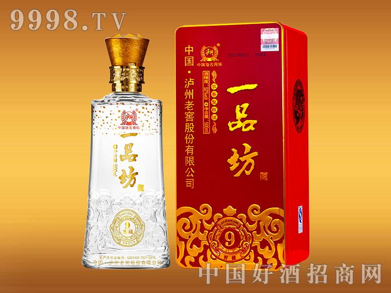 泸州・一品坊9窖藏(白瓶)