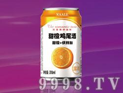 艾尔甜橙鸡尾酒(露酒) 靓彩罐