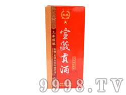 宣藏贡酒陈酿3