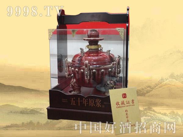 私人定制收藏酒10斤(钧瓷鼎)