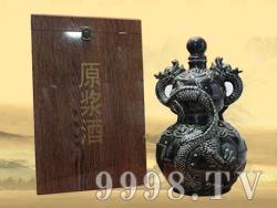 私人定制收藏酒10斤(龙瓶原浆)